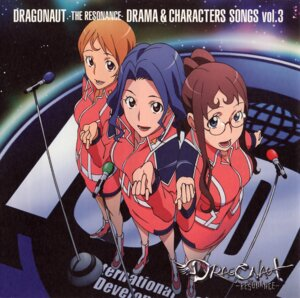 Rating: Safe Score: 4 Tags: disc_cover dragonaut jinguuji_megumi kakei_ryoko kurata_saki megane uniform uno_makoto User: Radioactive