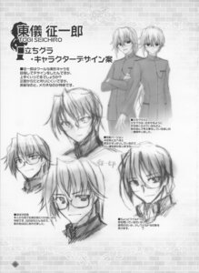Rating: Safe Score: 4 Tags: bekkankou fortune_arterial male monochrome sketch tougi_seiichirou User: admin2