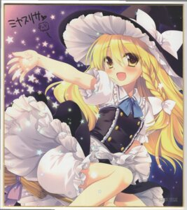 Rating: Safe Score: 16 Tags: bloomers dress kirisame_marisa miyasu_risa raw_scan skirt_lift touhou witch User: netteens