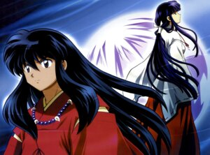 Rating: Safe Score: 11 Tags: inuyasha inuyasha_(character) kikyo screening User: charunetra