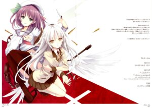 Rating: Safe Score: 38 Tags: angel_beats! fixme gap mikoto_akemi seifuku tenshi thighhighs wings yellow_avantgard yurippe User: Share