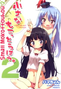 Rating: Questionable Score: 21 Tags: hamachon houraisan_kaguya kamishirasawa_keine loli pantsu touhou User: Radioactive