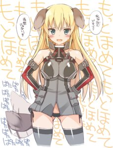 Rating: Questionable Score: 51 Tags: animal_ears bismarck_(kancolle) inumimi kantai_collection oota_yuuichi pantsu string_panties tail thighhighs User: fairyren