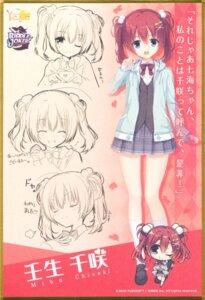 Rating: Safe Score: 13 Tags: mibu_chisaki riddle_joker yuzu-soft User: doubleble