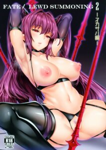 Rating: Questionable Score: 33 Tags: breasts fate/grand_order lingerie nipples oni-noboru pantsu pubic_hair scathach_(fate/grand_order) stockings tagme thighhighs thong weapon User: kiyoe