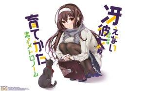 Rating: Safe Score: 42 Tags: kasumigaoka_utaha musha_sabu neko pantyhose saenai_heroine_no_sodatekata seifuku wallpaper User: Korino
