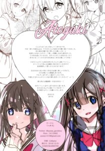Rating: Questionable Score: 9 Tags: ayamy hachigo miyawaki_sana seifuku sketch User: kiyoe