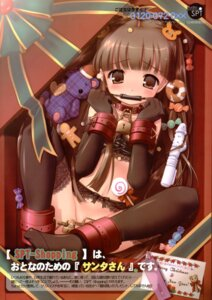Rating: Questionable Score: 65 Tags: bondage garter_belt kouguchi_moto loli nopan thighhighs User: midzki