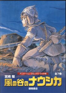Rating: Safe Score: 6 Tags: kaze_no_tani_no_nausicaa nausicaa User: Radioactive