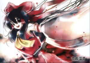 Rating: Safe Score: 5 Tags: crease fixme hakurei_reimu kei touhou User: Davison