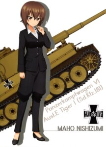 Rating: Safe Score: 14 Tags: business_suit girls_und_panzer heels nishizumi_maho tagme User: drop