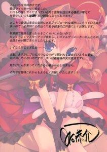 Rating: Safe Score: 3 Tags: himukai_kyousuke mahou_shoujo_lyrical_nanoha mahou_shoujo_lyrical_nanoha_a's studio_himawari vita User: blooregardo