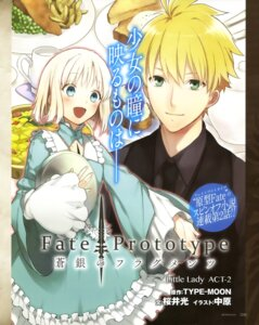 Rating: Safe Score: 16 Tags: fate/prototype fate/stay_night nakahara saber_(fate/prototype) sajou_manaka type-moon User: drop
