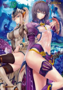 Rating: Questionable Score: 112 Tags: erect_nipples garter kizuki_aruchu monster_hunter nipples see_through thighhighs udon-ya wet_clothes User: 椎名深夏