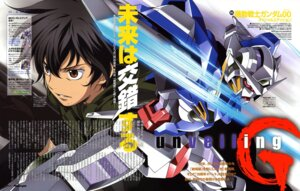 Rating: Safe Score: 4 Tags: chiba_michinori gundam gundam_00 gundam_exia male mecha ootsuka_ken setsuna_f_seiei sword User: harimahario