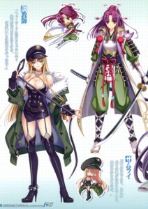 Rating: Questionable Score: 48 Tags: armor chibi choukyoushi_(heroine_carnival) cleavage fishnets heroine_carnival japanese_clothes mikan_douwa riv samurai_(heroine_carnival) stockings sword thighhighs User: fireattack