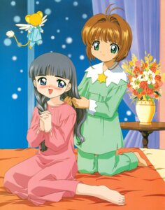 Rating: Safe Score: 3 Tags: card_captor_sakura daidouji_tomoyo kerberos kinomoto_sakura madhouse pajama User: Omgix