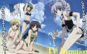 Rating: Safe Score: 15 Tags: bikini canvas_2 cleavage fujinami_tomoko hagino_kana housen_elis misaki_sumire swimsuits takeuchi_mami User: Radioactive