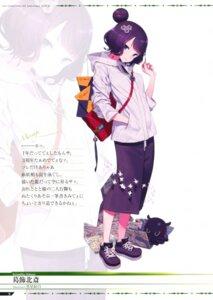 Rating: Safe Score: 24 Tags: fate/grand_order katsushika_hokusai_(fate/grand_order) kuroboshi_kouhaku screening User: Nepcoheart