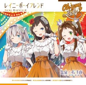 Rating: Safe Score: 10 Tags: disc_cover iwaki_aroha jouzankei_izumi manza_chitose onsen_musume tagme User: saemonnokami
