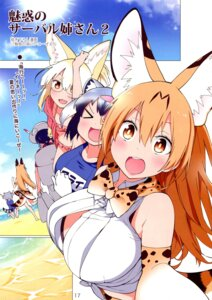 Rating: Safe Score: 19 Tags: animal_ears common_raccoon fennec hayashi kaban_(kemono_friends) kemono_friends megane open_shirt school_swimsuit serval skirt_lift swimsuits tail User: kiyoe