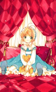 Rating: Safe Score: 7 Tags: card_captor_sakura clamp kinomoto_sakura User: Share