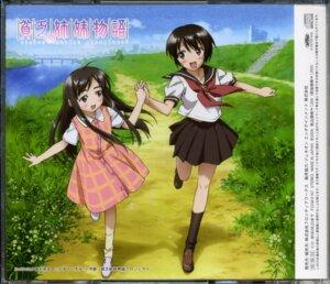 Rating: Safe Score: 7 Tags: binbou_shimai_monogatari dress seifuku takamura_kazuhiro yamada_asu yamada_kyou User: Radioactive