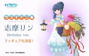 Rating: Safe Score: 9 Tags: dress see_through shima_rin tagme wallpaper yurucamp User: saemonnokami