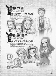Rating: Safe Score: 2 Tags: amaike_shizuko aoto_masanori bekkankou fortune_arterial monochrome sketch User: admin2