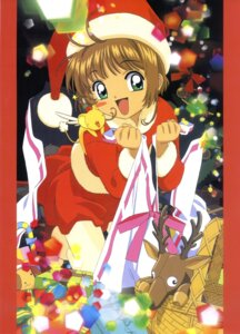 Rating: Safe Score: 7 Tags: card_captor_sakura christmas dress kerberos kinomoto_sakura madhouse pantyhose User: Omgix