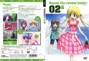 Rating: Safe Score: 10 Tags: aizawa_sakuya animal_ears ayasaki_hayate disc_cover dress hayate_no_gotoku maria nekomimi saginomiya_isumi sanzenin_nagi screening tail User: hirotn