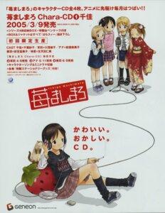 Rating: Safe Score: 7 Tags: ana_coppola barasui headphones ichigo_mashimaro itou_chika itou_nobue kimono matsuoka_miu sakuragi_matsuri User: Radioactive