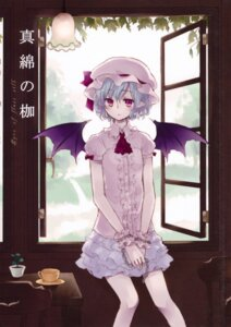 Rating: Safe Score: 9 Tags: coin-locker¥800 remilia_scarlet touhou wings yatosaki_haru User: Fuuraiken
