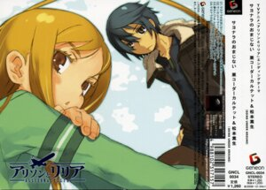 Rating: Safe Score: 7 Tags: allison_series allison_to_lillia disc_cover kuroboshi_kouhaku lillia_schultz treize User: hirotn