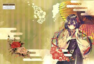 Rating: Questionable Score: 19 Tags: kimono rubi-sama User: drop