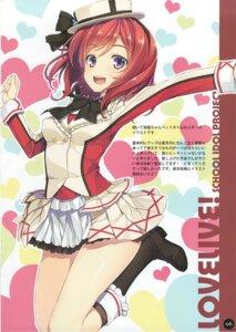 Rating: Safe Score: 39 Tags: heels love_live! nishikino_maki yuuki_hagure User: abcdefh
