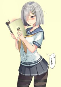 Rating: Safe Score: 39 Tags: akasa_ai hamakaze_(kancolle) kantai_collection pantyhose seifuku User: Mr_GT