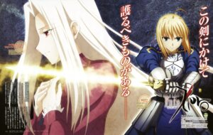 Rating: Safe Score: 14 Tags: fate/stay_night fate/zero irisviel_von_einzbern nonaka_ato saber User: SubaruSumeragi