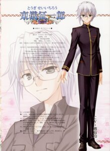 Rating: Safe Score: 4 Tags: bekkankou fortune_arterial male tougi_seiichirou User: admin2