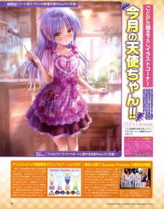 Rating: Safe Score: 29 Tags: angel_beats! goto-p photo summer_pockets tenshi User: drop