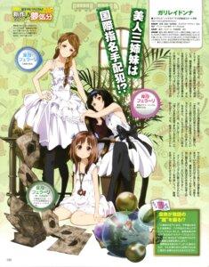 Rating: Safe Score: 38 Tags: adachi_shingo dress galilei_donna hazuki_ferrari hozuki_ferrari kazuki_ferrari pantyhose User: drop