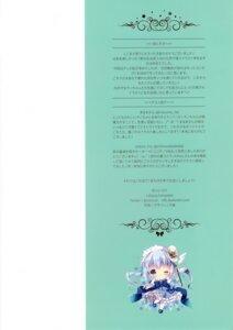 Rating: Safe Score: 4 Tags: chibi dress gochuumon_wa_usagi_desu_ka? kafuu_chino koiko_irori lolita_fashion tagme tippy_(gochuumon_wa_usagi_desu_ka?) User: kiyoe