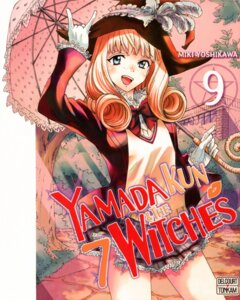 Rating: Safe Score: 18 Tags: seifuku umbrella witch yamada-kun_to_7-nin_no_majo yoshikawa_miki User: Radioactive