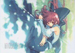 Rating: Safe Score: 18 Tags: fancy_fantasia hakurei_reimu touhou ueda_ryou User: tcsww12345