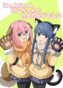 Rating: Safe Score: 8 Tags: aikawa_ryou animal_ears inumimi kagamihara_nadeshiko nekomimi pantyhose seifuku shima_rin sweater tail yurucamp User: popcorn1239