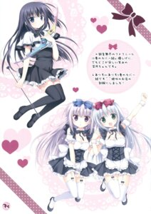 Rating: Safe Score: 31 Tags: airi_(alice_or_alice) alice_or_alice_siscon_nii-san_to_futago_no_imouto cleavage juuoumujin_no_fafnir korie_riko maid mononobe_mitsuki mujin_shoujo rise_(alice_or_alice) seifuku thighhighs weapon User: Twinsenzw