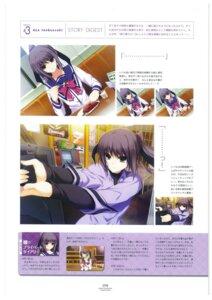 Rating: Safe Score: 7 Tags: expression hibiki_works iizuki_tasuku inubousaki_aya lovely_x_cation seifuku User: 4ARMIN4