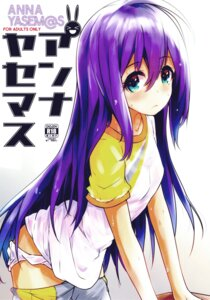 Rating: Questionable Score: 15 Tags: gym_uniform pantsu panty_pull tagme wet wet_clothes User: Radioactive
