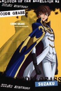 Rating: Safe Score: 12 Tags: code_geass kimura_takahiro kururugi_suzaku male User: Aurelia