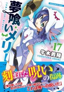 Rating: Safe Score: 14 Tags: heels merry_nightmare thighhighs ushiki_yoshitaka yumekui_merry User: saemonnokami